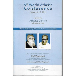9th World Atheist Conference