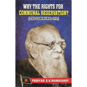 Why The Rights For Communal Reservation?