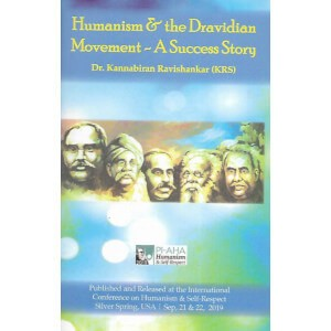 Humanism & The Dravidian Movement - A Success Story (Pocket Size Book)