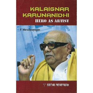 Kalaignar Karunanidhi - Hero as Artist