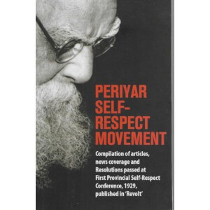 Periyar Self-Respect Movement