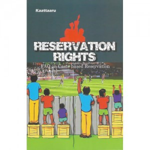 Reservation Rights
