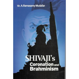 Shivaji's Coronation and Brahminism