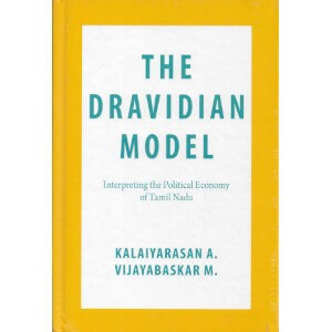 The Dravidian Model