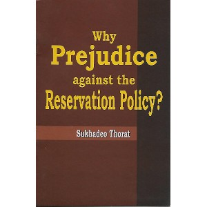 Why Prejudice against the Reservation Policy?