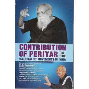 Contribution Of Periyar To The Rationalist Movements In India