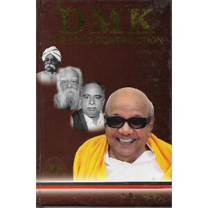 D.M.K RISE AND CONTRIBUTION