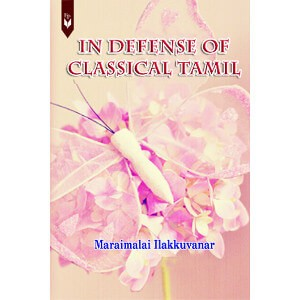 In Defence of Classical Tamil