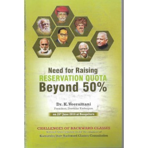 Need For Raising Reservation Quota Beyond 50%