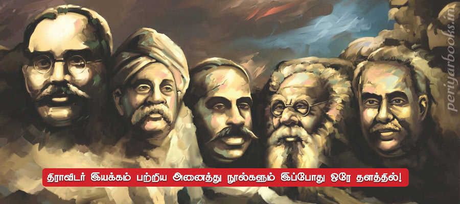 Dravidian Movement Slide